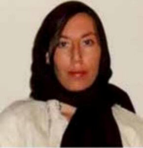 Για κατασκοπεία υπέρ του Ιράν κατηγορείται μια Αμερικανίδα πρώην πράκτορας