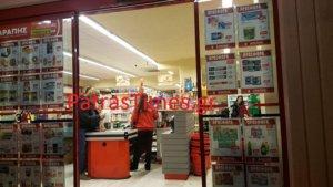 Πάτρα: Ληστεία σε σούπερ μάρκετ λίγο πριν το κλείσιμο