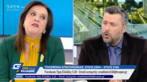 «Σφάχτηκαν» on air Μεγαλοοικονόμου – Καλλιάνος! Video