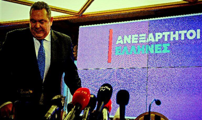Καμμένος: Έτσι «ζει» κι έτσι «πεθαίνει»! Τα απίθανα… πιθανά σενάρια για τους ΑΝΕΛ | Newsit.gr
