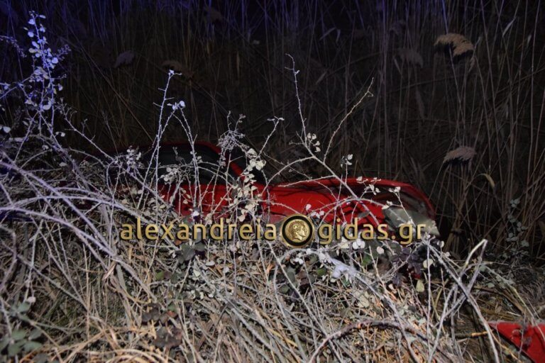 Ημαθία: Αυτοκίνητο έπεσε σε κανάλι – Αυτοψία στο σημείο του τροχαίου [pics, video] | Newsit.gr