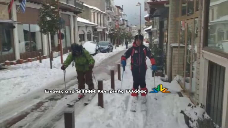 Καρπενήσι: Έκαναν… σκι στο κέντρο της πόλης! video | Newsit.gr