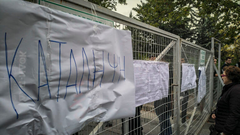 Κοζάνη: Κατάληψη στο διοικητήριο του ΤΕΙ Δυτικής Μακεδονίας – Τι ζητούν οι φοιτητές… | Newsit.gr