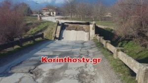 Κατέρρευσε γέφυρα στον Φενεό Κορινθίας – video