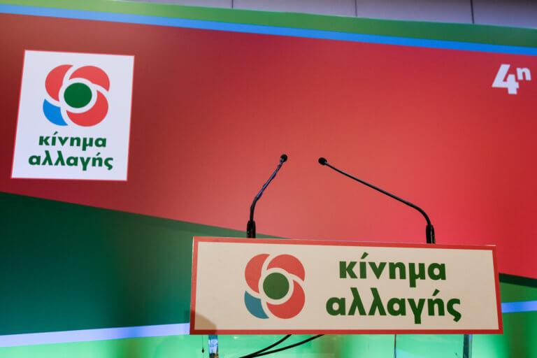 ΚΙΝΑΛ: Απαράδεκτη κοροϊδία η νέα ρύθμιση για τους δανειολήπτες | Newsit.gr