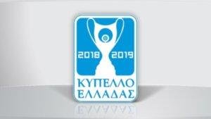 Κύπελλο Ελλάδας: Σέντρα στα προημιτελικά – Το πρόγραμμα του διημέρου