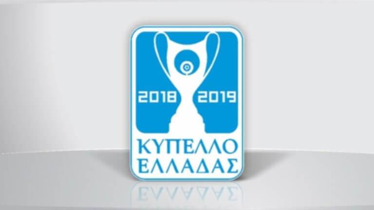 Κύπελλο Ελλάδας: Ορίστηκαν οι ημερομηνίες και οι ώρες των ημιτελικών