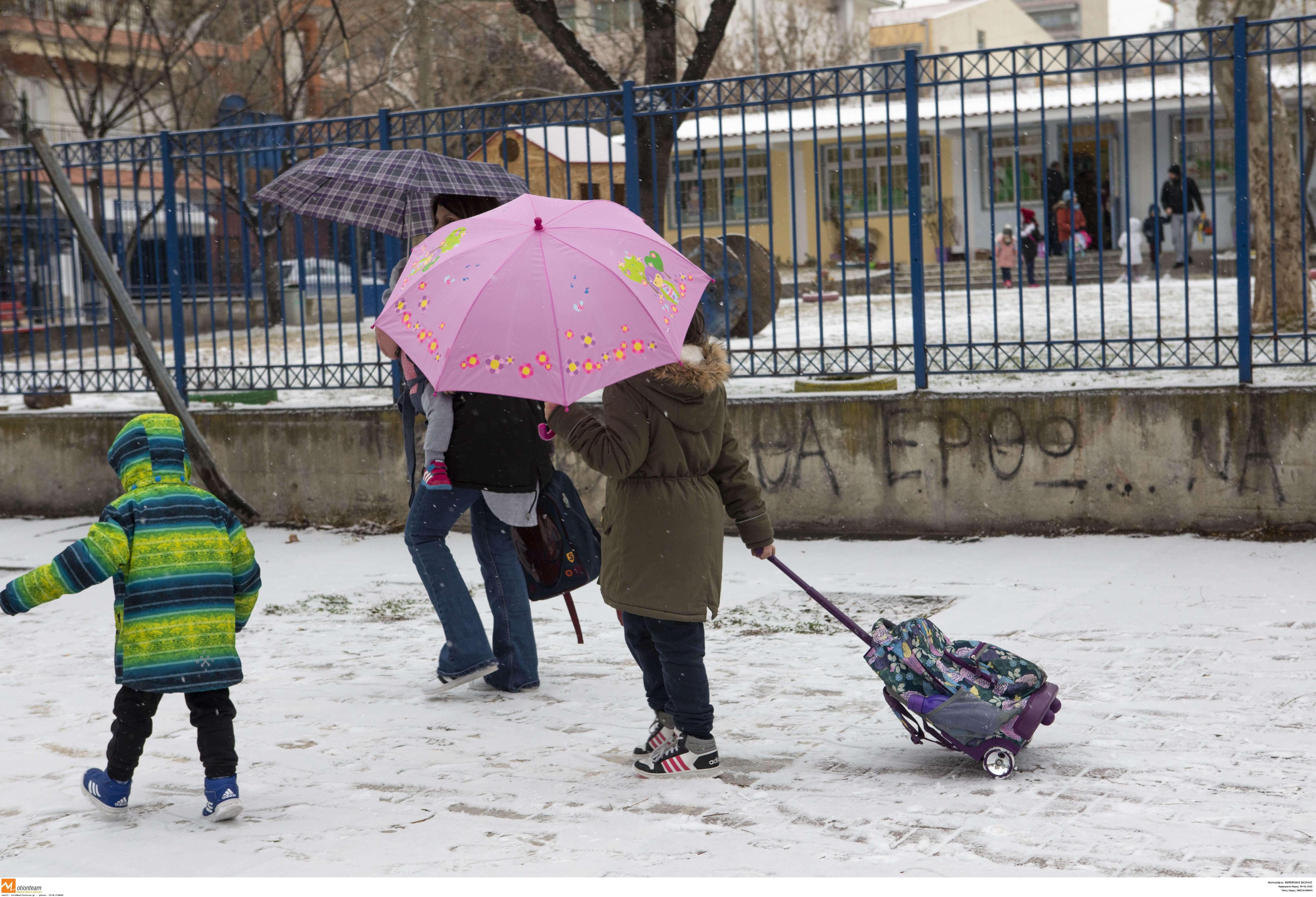 Κλειστά σχολεία την Τρίτη στην Κεντρική  Μακεδονία λόγω Μήδειας
