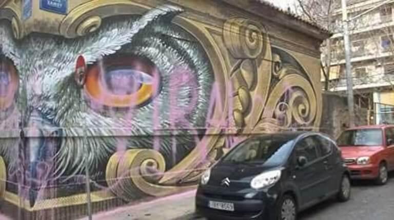 Κατέστρεψαν την εντυπωσιακή κουκουβάγια γκράφιτι στο Μεταξουργείο [pics] | Newsit.gr