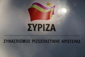 «Φουντώνουν» οι σκέψεις στον ΣΥΡΙΖΑ για άρση του εμπάργκο στον ΣΚΑΙ
