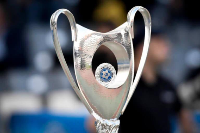 Κύπελλο Ελλάδας: Αυτοί είναι οι διαιτητές των προημιτελικών! | Newsit.gr