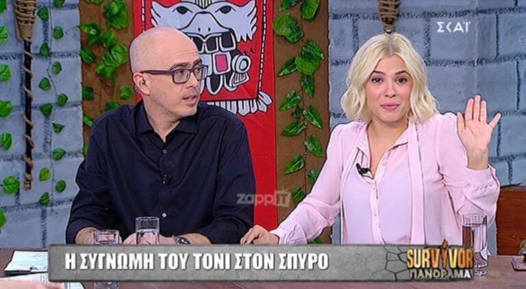 Survivor: Άφωνοι έμειναν στο Πανόραμα με τη Λάουρα Νάργες! «Θέλω να πάρω πίσω κάτι που είπα…» | Newsit.gr