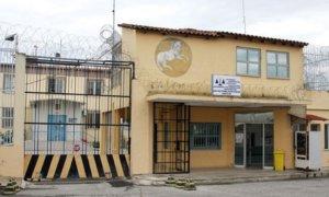 Αυτοπυρπολήθηκε κρατούμενος στις φυλακές Λάρισας!