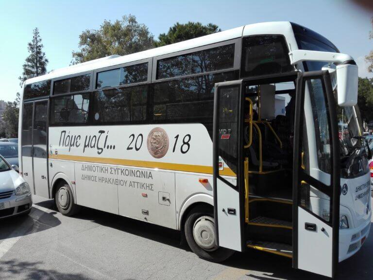 Νέο Ηράκλειο: Τα υπερσύγχρονα λεωφορεία – κόσμημα! Τι λέει ο δήμαρχος Νίκος Μπάμπαλος