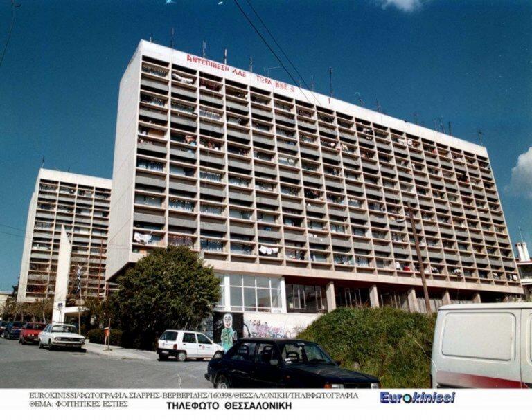 Θεσσαλονίκη: Απειλεί να αυτοκτονήσει η μητέρα της Λίνας Κοεμτζή – video | Newsit.gr