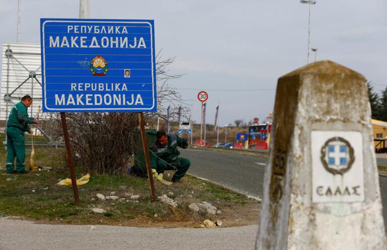 Από το ψυγείο έβγαλε το BBC το άρθρο για την «μακεδονική μειονότητα στην Ελλάδα»   Newsit.gr