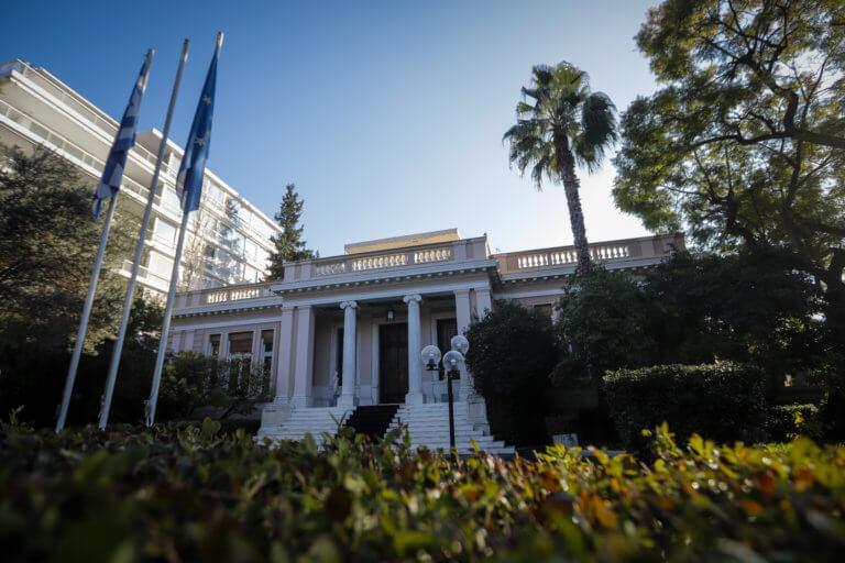 Μέγαρο Μαξίμου: Εθνικά επιζήμιος ο κ. Μητσοτάκης | Newsit.gr