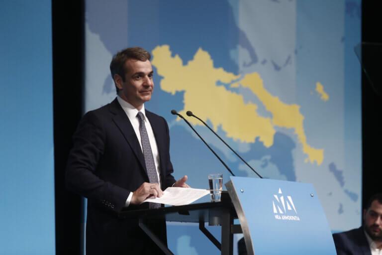 Μηνύματα Μητσοτάκη στα στελέχη του με πολλαπλές αναγνώσεις | Newsit.gr