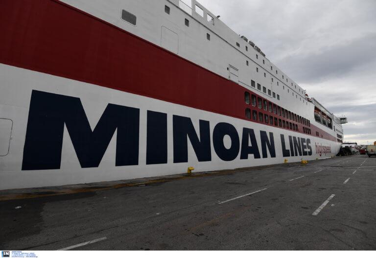 Μινωικές Γραμμές: Αλλάζουν προβλήτα τα πλοία – Τι πρέπει να ξέρετε