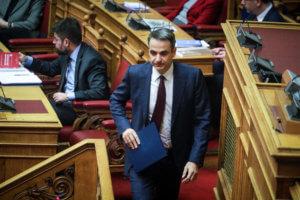 Μητσοτάκης σε Τσίπρα: Ψηφίστε αναθεώρηση των άρθρων 16 και 24 και θα ψηφίσουμε 2 άρθρα που εσείς θέλετε