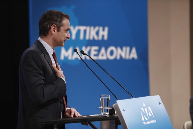 Άναψε πάλι την πολιτική φωτιά για τις Πρέσπες το BBC – «Ξανά αλυτρωτισμός» η εκτίμηση της ΝΔ | Newsit.gr