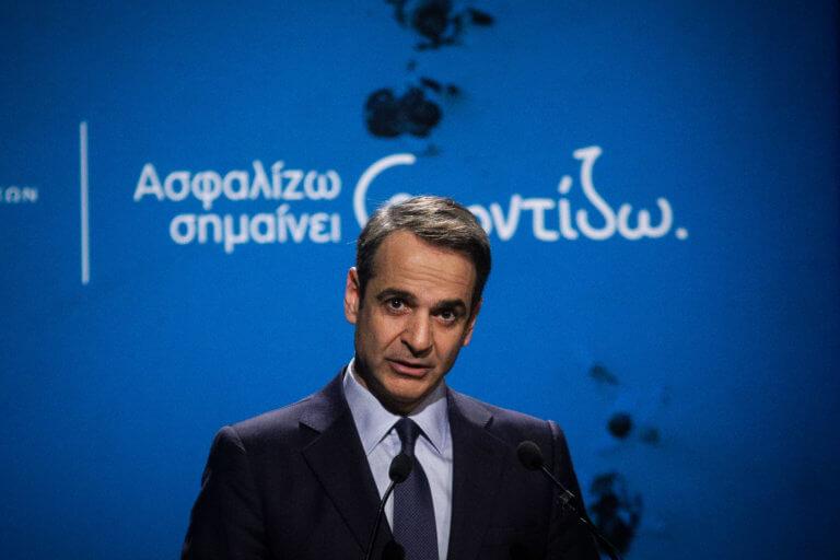 Μητσοτάκης: Επιμένει στη μείωση των στόχων για τα πλεονάσματα και την κατάργηση του νόμου Κατρούγκαλου | Newsit.gr