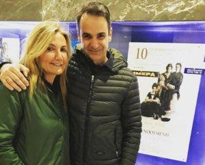 Όσκαρ 2019: Ο Μητσοτάκης είδε με την Μαρέβα το The Favourite! [pic]