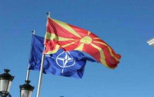 Ελλάδα, Δύση και Βόρεια Μακεδονία