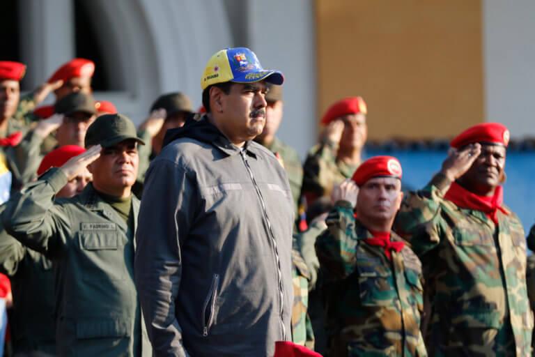 ΗΠΑ: Νέες κυρώσεις σε βάρος αξιωματικών της Βενεζουέλας | Newsit.gr