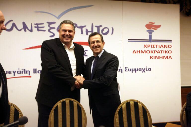 Νικολόπουλος: Στην Εισαγγελία Πρωτοδικών οι καταγγελίες του κατά Καμμένου