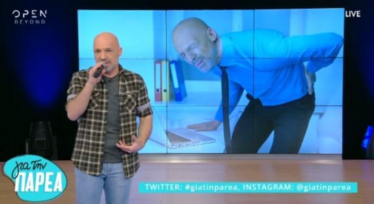Νίκος Μουτσινάς: Επέστρεψε στην εκπομπή! Όσα αποκάλυψε για την περιπέτεια με την υγεία του!   Newsit.gr