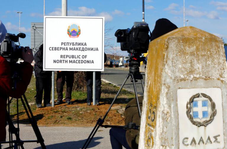 «Καλωσήρθατε στη Βόρεια Μακεδονία» – Άλλαξαν οι πινακίδες στα σύνορα – video
