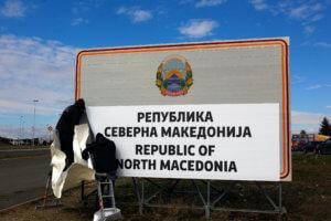 Βόρεια Μακεδονία: Ενημέρωσε ΟΗΕ, κράτη και οργανισμούς ότι τέθηκε σε εφαρμογή η Συμφωνία των Πρεσπών