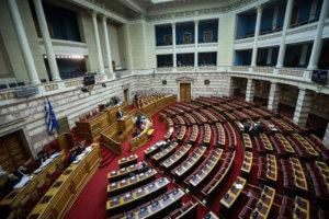 Νόμος Κατσέλη: Την Τετάρτη η τροπολογία στην Ολομέλεια