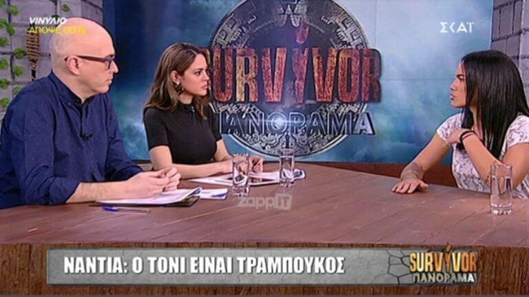 Survivor: Ξέσπασε κατά του Τόνι στο Πανόραμα! «Είναι τραμπούκος…» | Newsit.gr