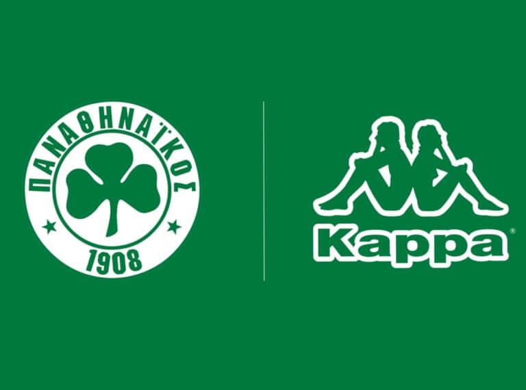"""Παναθηναϊκός: Kappa και επίσημα! Ανακοίνωσαν τη συμφωνία οι """"πράσινοι"""""""