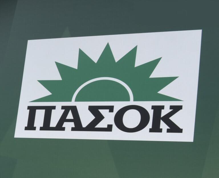 «Να ξαναγυρίσουμε στο όνομα ΠΑΣΟΚ! Είναι η ιστορία μας!» | Newsit.gr