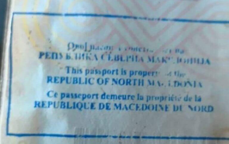 Βόρεια Μακεδονία με… σφραγίδα στα διαβατήρια! [pic]