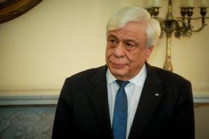 Παυλόπουλος: Μπορεί η Ελλάδα να είναι μικρή χώρα όμως υπερασπίζεται την Δημοκρατία όταν χρειάζεται