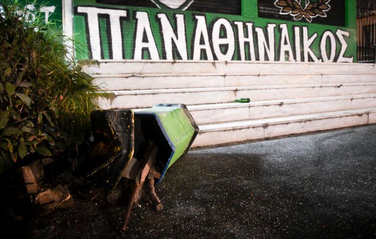 Επίθεση έξω από σύνδεσμο φιλάθλων του Παναθηναϊκού | Newsit.gr