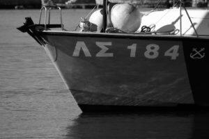 """Εισροή υδάτων στο πλοίο """"Πηνελόπη Α""""! Έχει πάρει κλίση 10 μοίρες"""