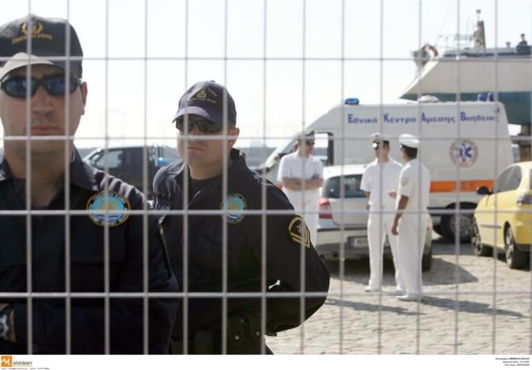 Εύβοια: Θρίλερ με νεκρό ναυτικό – Τι είπε ο καπετάνιος του πλοίου για την τραγωδία! | Newsit.gr