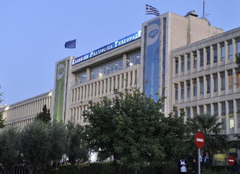 ΠΟΣΠΕΡΤ εναντίον Μητσοτάκη για την επίθεση στην ΕΡΤ! | Newsit.gr