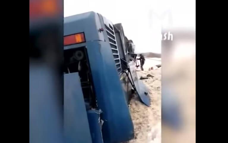 Ρωσία: Επτά νεκροί από δυστύχημα με λεωφορείο – Ανάμεσά τους 4 παιδιά | Newsit.gr