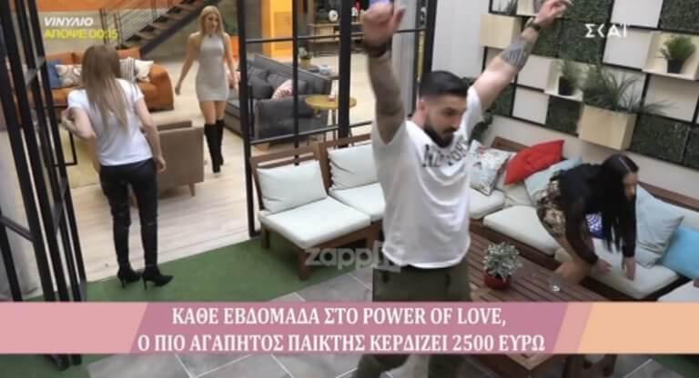 Τον έδιωξαν ξαφνικά από το Power of Love και έγινε χαλασμός! «Βούλωσέ το»! | Newsit.gr