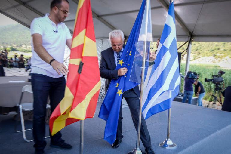 """ΥΠΕΞ Σκοπίων: Σωστό το """"μακεδονικό φαγητό"""", λάθος το """"βορειομακεδονικό φαγητό"""""""