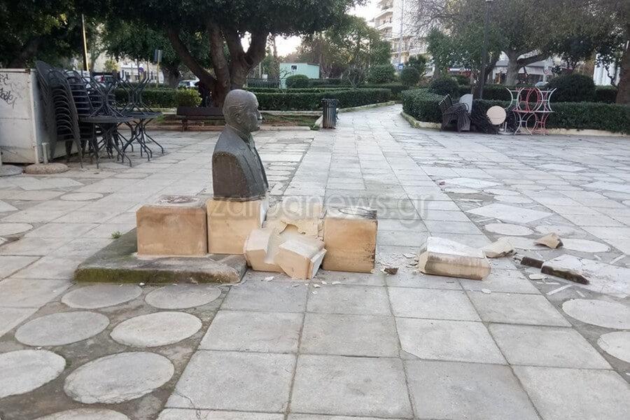 Βάνδαλοι έσπασαν προτομή στα Χανιά [pics]