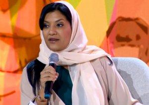 Η Σαουδική Αραβία… προοδεύει! Διόρισε για πρώτη φορά γυναίκα ως πρεσβεύτρια στις ΗΠΑ!