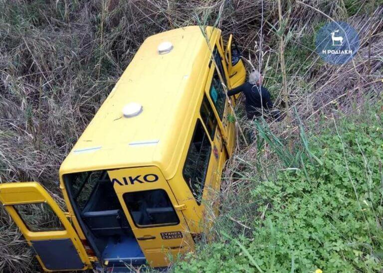 Ρόδος: Απίστευτο τροχαίο με σχολικό – Έκανε «βουτιά» σε ρέμα! video, pics | Newsit.gr