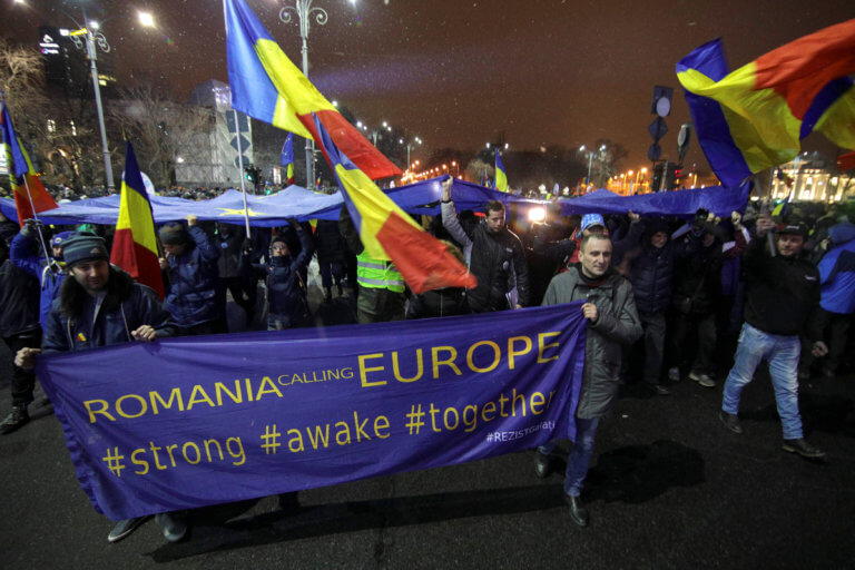 Ρουμανία: Χιλιάδες διαδηλωτές κατά των δικαστικών μεταρρυθμίσεων | Newsit.gr